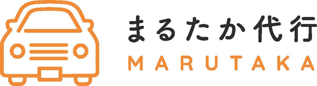 宮崎県宮崎市で運転代行のご用命ならまるたか代行